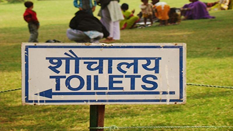 Mumbai: Now, use Google Maps to find nearest public toilet!