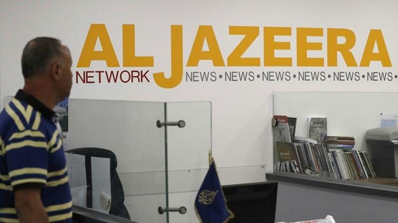 Israel to shut down local branch of Al-Jazeera