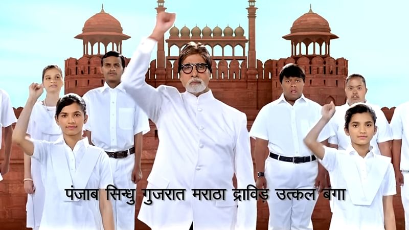 Big B features in new video of 'sign language' National Anthem