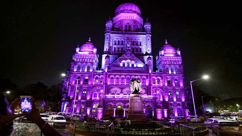 Mumbai: BMC heritage building gets a 15-digit unique identification number on its 125th anniversary