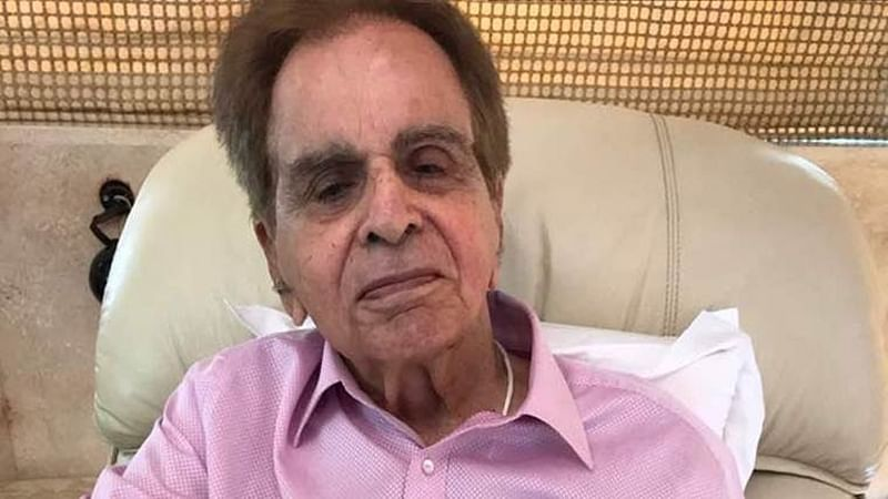 Dilip Kumar admitted to hospital due to recurrent pneumonia