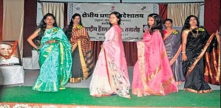Ujjain: Exhibition to promote handloom products amongst youth