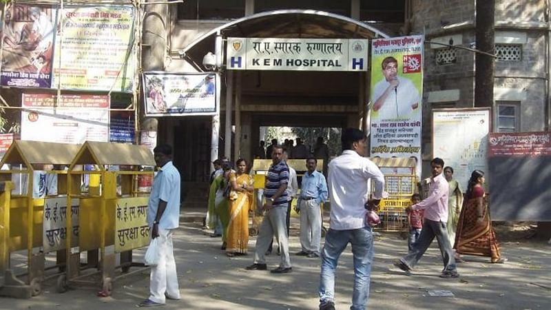 KEM hospital fire incident: Hospital administration promises to bear cost of infant's treatment