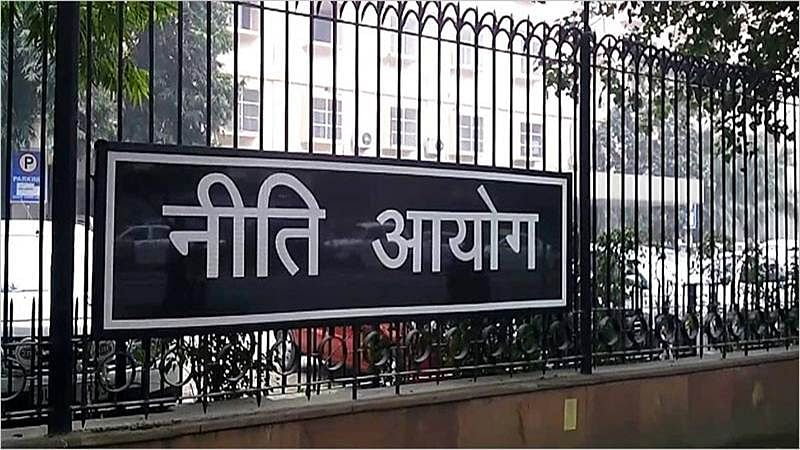 Bhopal: Niti Aayog set to replace State Plan panel