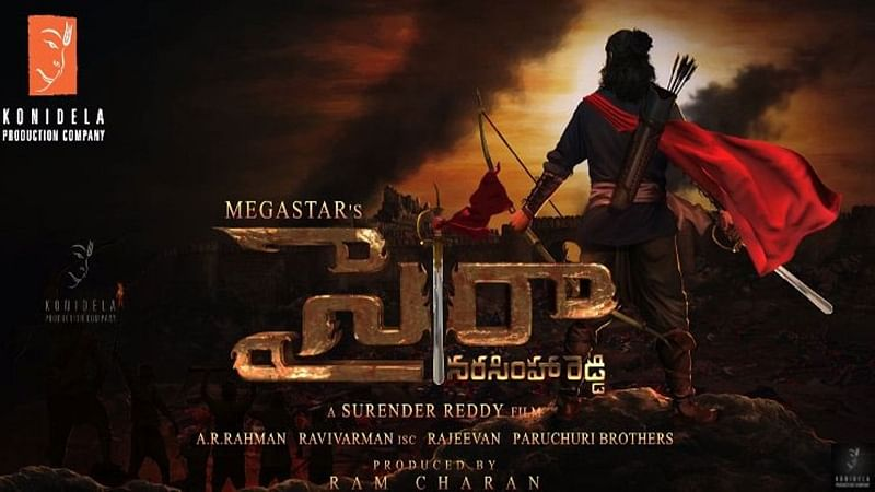 Chiranjeevi's next film titled 'Sye Raa Narasimha Reddy'