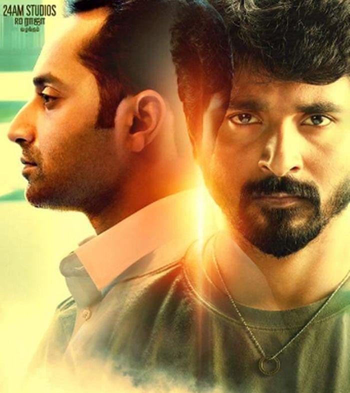 Second poster of 'Velaikkaran' released