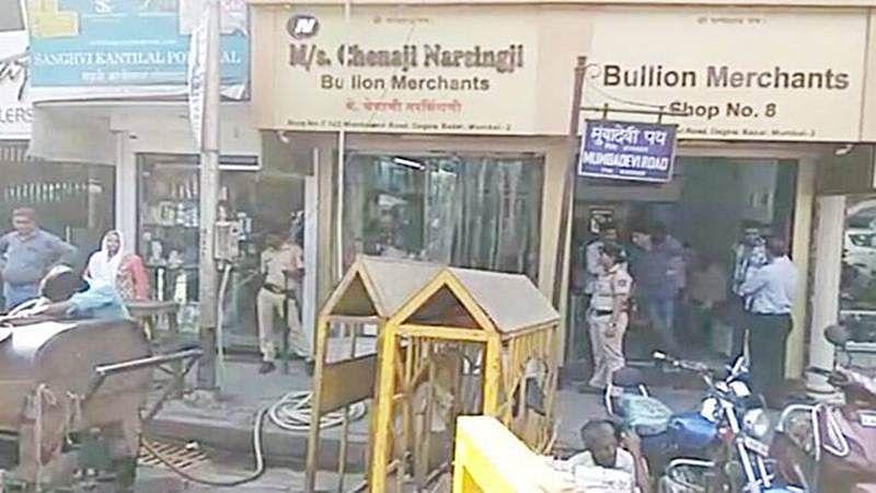 Mumbai: Trade license process to go digital from Monday