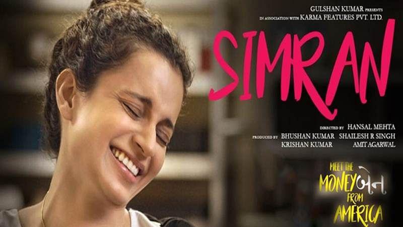 'Simran' Poster: Kangana Ranaut looks elegant in red dress