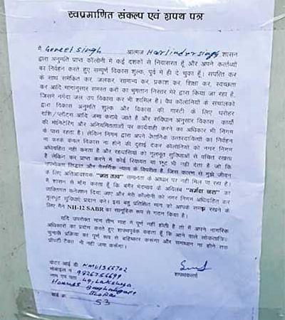 Bhopal: 'No vote, no tax if demands not met'