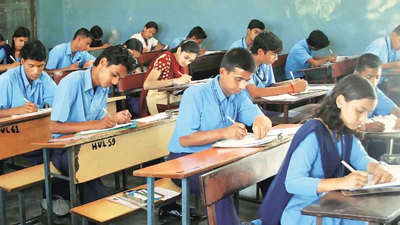 Maharashtra: No internal language exam for Class 9 from this session