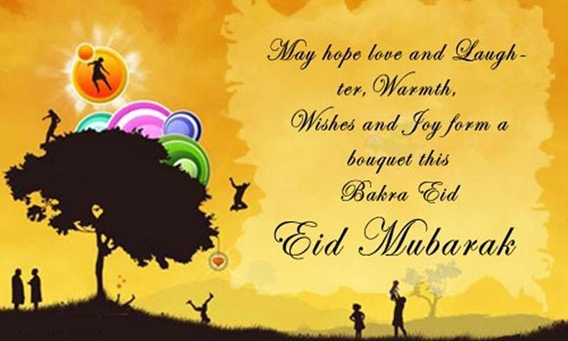Eid al-Adha 2017: Wishes and greetings to share on SMS, WhatsApp, Facebook
