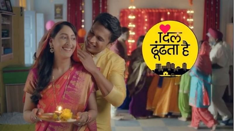 Zee TV's new show 'Dil Dhoondta Hai' to explore Mumbai's chawl life