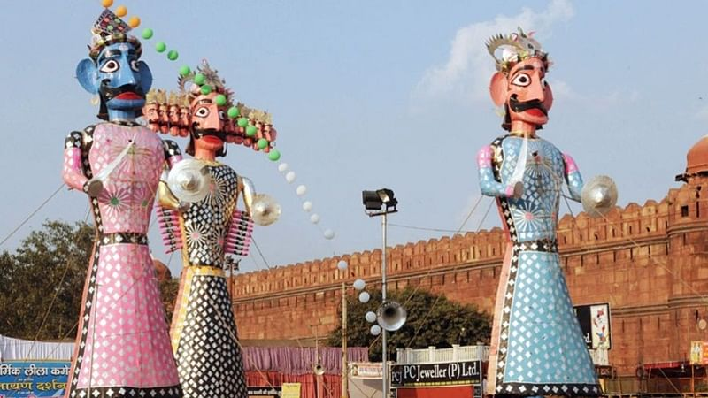 Dussehra 2017: Significance, tithi, celebration and all you need to know