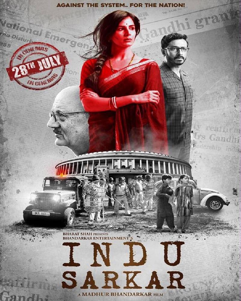 'Indu Sarkar' to open Bollywood Festival Norway
