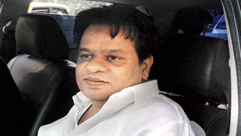 Thane: After Iqbal Kaskar, his two aides arrested in extortion case