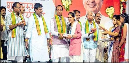 Bhopal: Kolar named as Shyama Prasad Mukherji Nagar