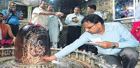 Ujjain: Country's best archaeologists examine reasons for Mahakaleshwar Jyotirlingam erosion