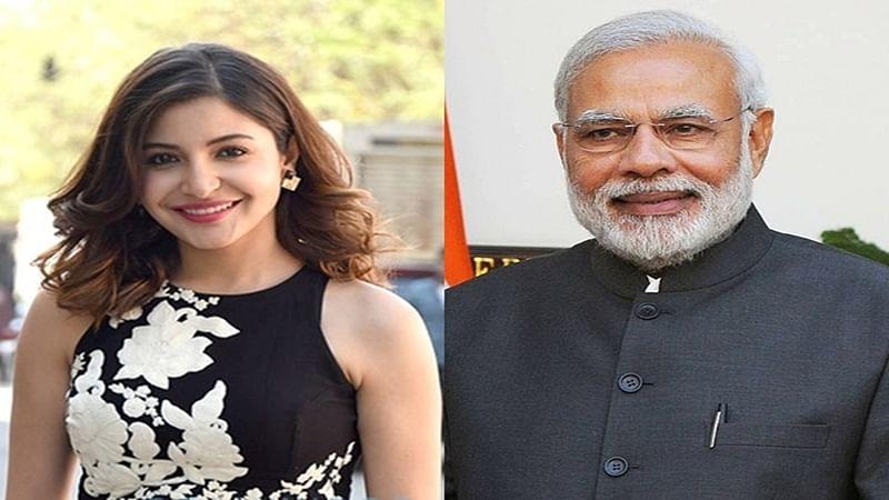 Prime Minister Narendra Modi invites Anushka Sharma for swacchata abhiyan
