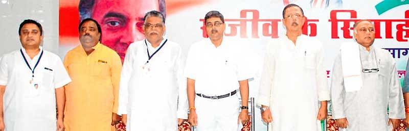 Bhopal News – 'Rajiv Ke Sipahi' bares factionalism in state Congress