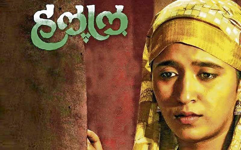 Mumbai: Awami Vikas Party opposes movie depicting maulanas in poor light