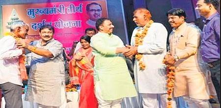 Ujjain: Event to mark five years of 'teerth darshan yojana' held