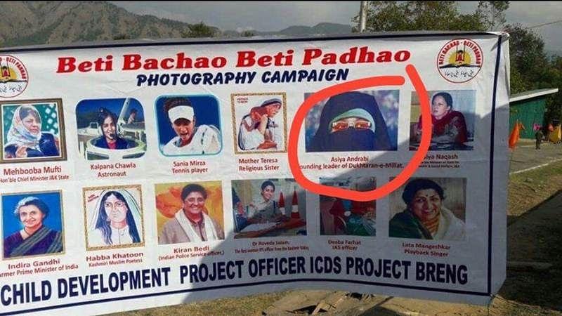 J&K separatist leader Asiya Andrabi appears in govt scheme's poster