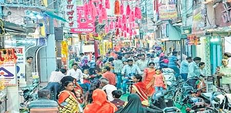Ujjain: 'Dhanteras' celebrated with pomp and gaiety
