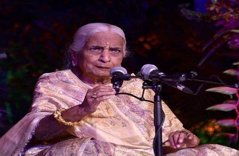 Bhopal: A musical tribute to Girija Devi
