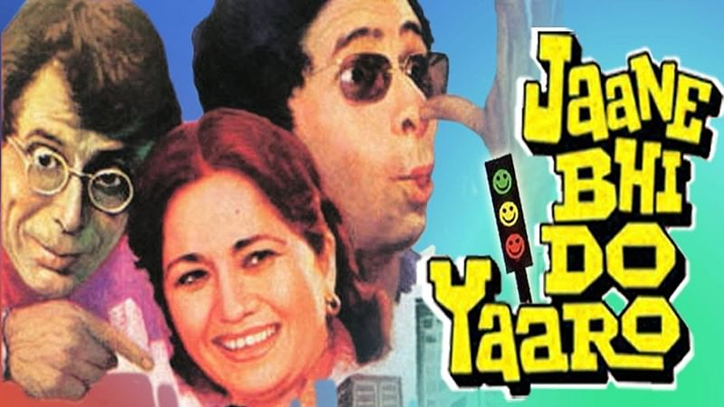 OMG! This actor's role was chopped off from 'Jaane Bhi Do Yaaro'! Find out who's that