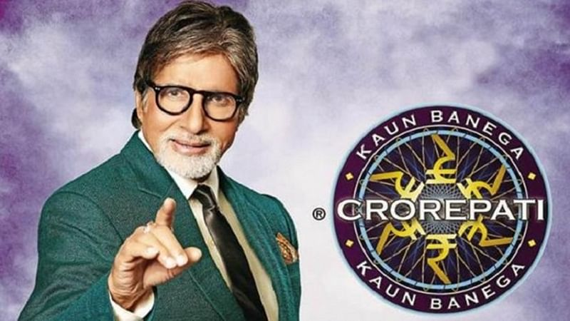 Kaun Banega Crorepati 10 teaser out; Big B Amitabh asks fans to take on life's challenges