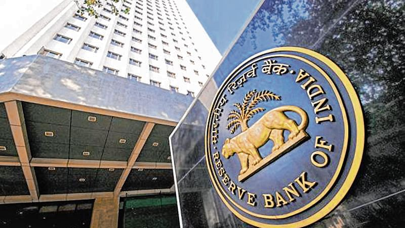 RBI announces special measures on March 31 for government accounts
