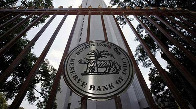 RBI's saga of helplessness