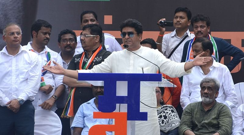 MNS chief Raj Thackeray gets bail in 2008 case of attack on a hotel