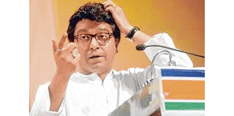 Half the credit for Modi's  LS win goes to Rahul Gandhi: MNS
