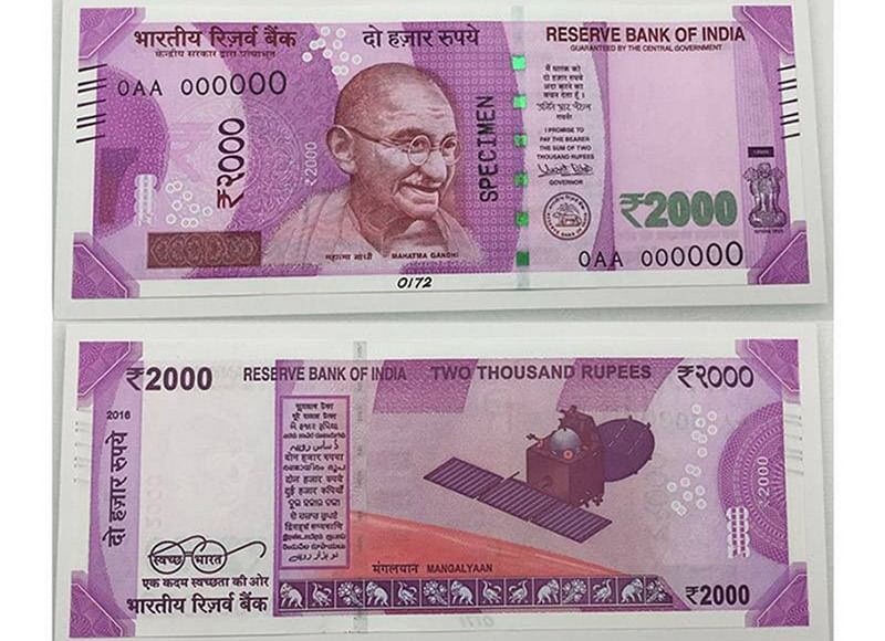 RBI refuses to share details on 'Swachh Bharat' logo on new currency notes