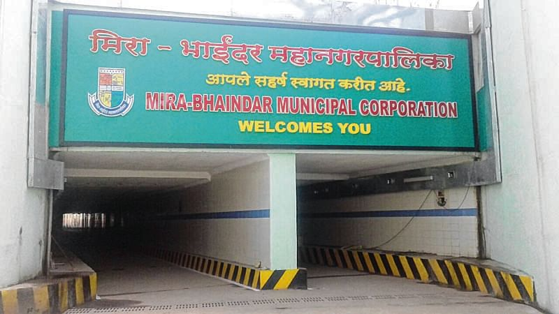 Mumbai: Chief Minister Devendra Fadnavis to finally inaugurate Bhayandar subway