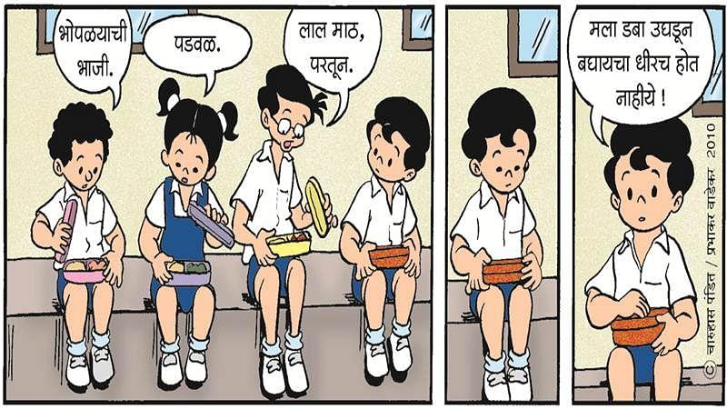 Chintoo, the Marathi cartoon strip, dons the digital hat