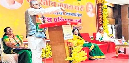 Ujjain: Women are the pillars of society, play big role in strengthening India: BJP State prez