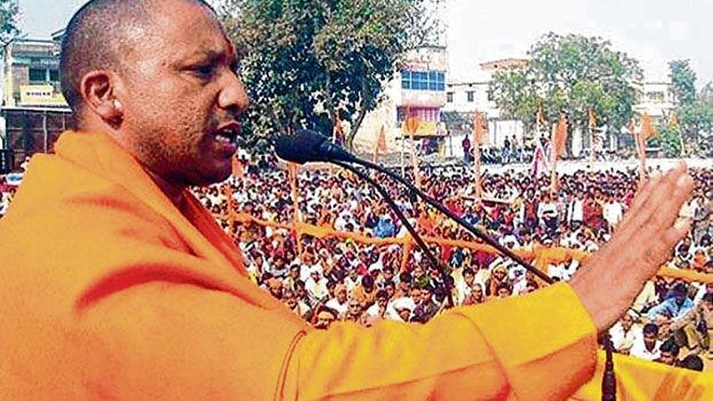 Will set the ball rolling for Ram Mandir in Ayodhya: UP CM Yogi Adityanath