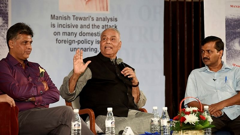 He's in search of 'new job': BJP on Yashwant Sinha's participation in Congress leader book launch ceremony