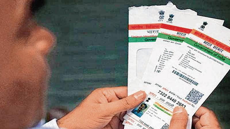 Aadhaar link with bank A/Cs is must: RBI