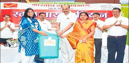 Ujjain: Dept of post launches cleanliness prog in city