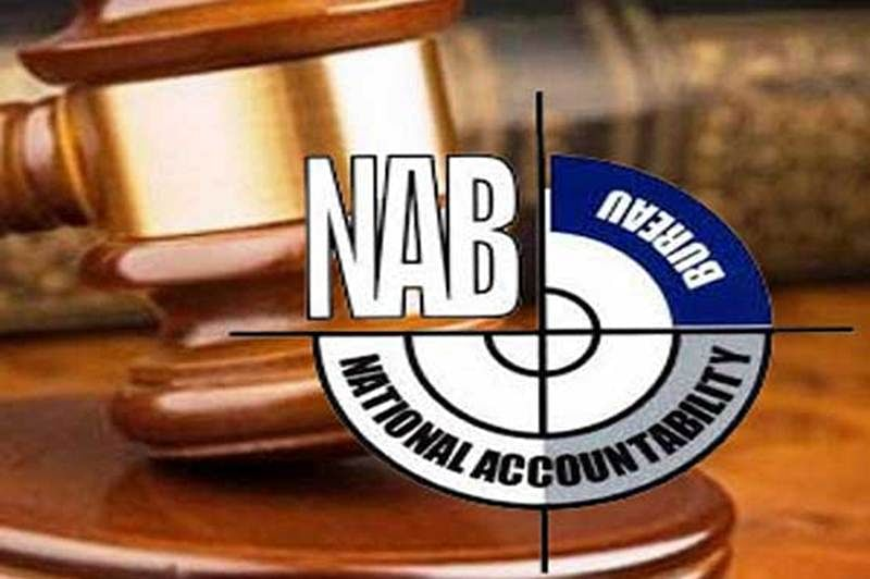 NAB summons Pak FM, sons for submission of assets details