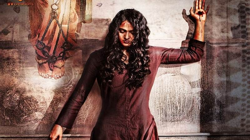 Bhaagamathie First Look releases on eve on Anushka Shetty's birthday; take a look