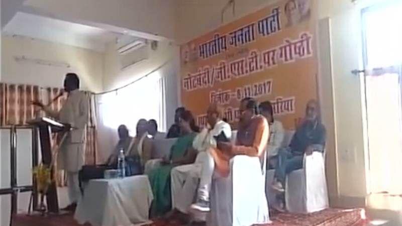"""""""I am yet to understand GST,"""" says Madhya Pradesh Food Minister Om Prakash Dhurve"""