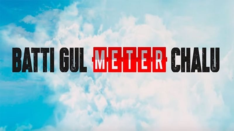Finally! Shahid Kapoor's 'Batti Gul Meter Chalu' to release on this date of August 2018