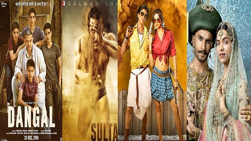 Dangal to Bajirao Mastani: Top 10 highest-grossing films in Bollywood