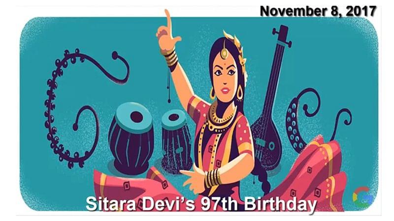 Video: Google Doodle pays homage to legendary Kathak dancer Sitara Devi