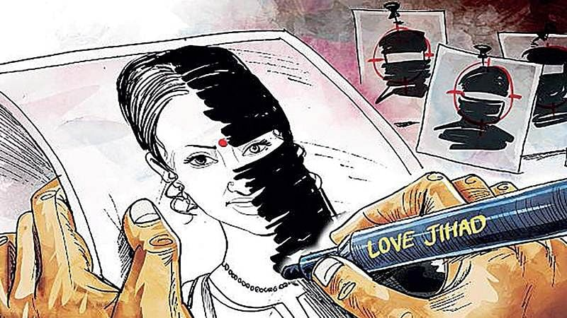 MP 'Love Jihad' Bill: Does it have constitutional validity?