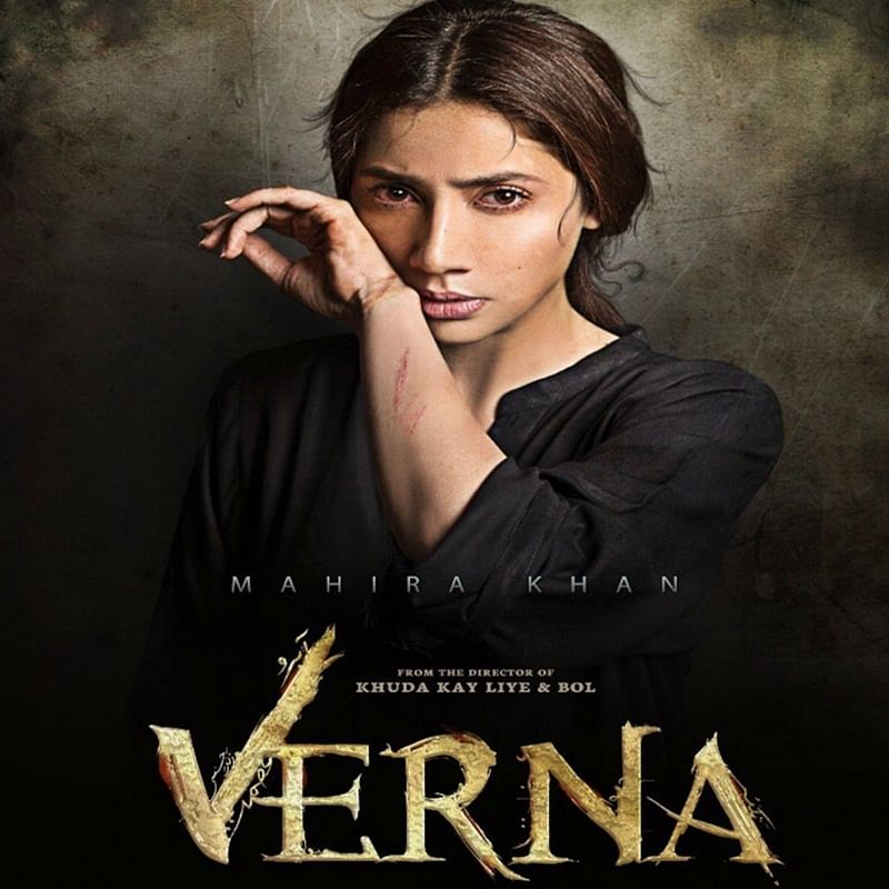 Fate of Mahira Khan's upcoming film Verna remains unclear